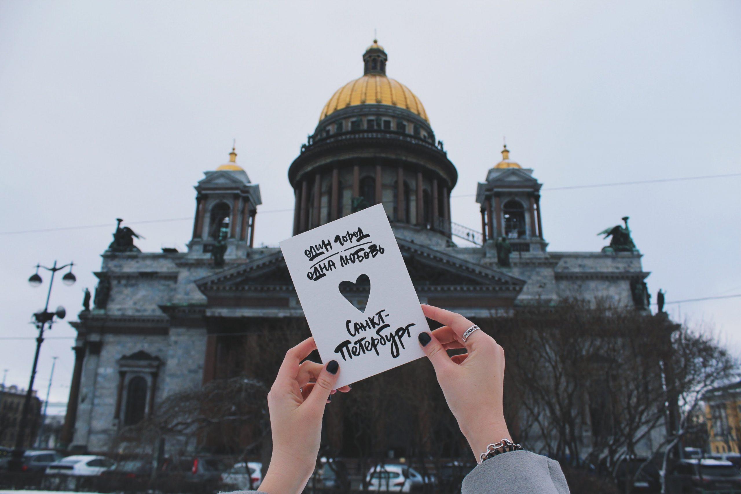 романтический петербург4