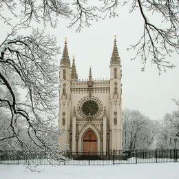 александрия зима